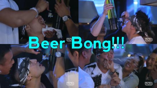 203-beerbong2